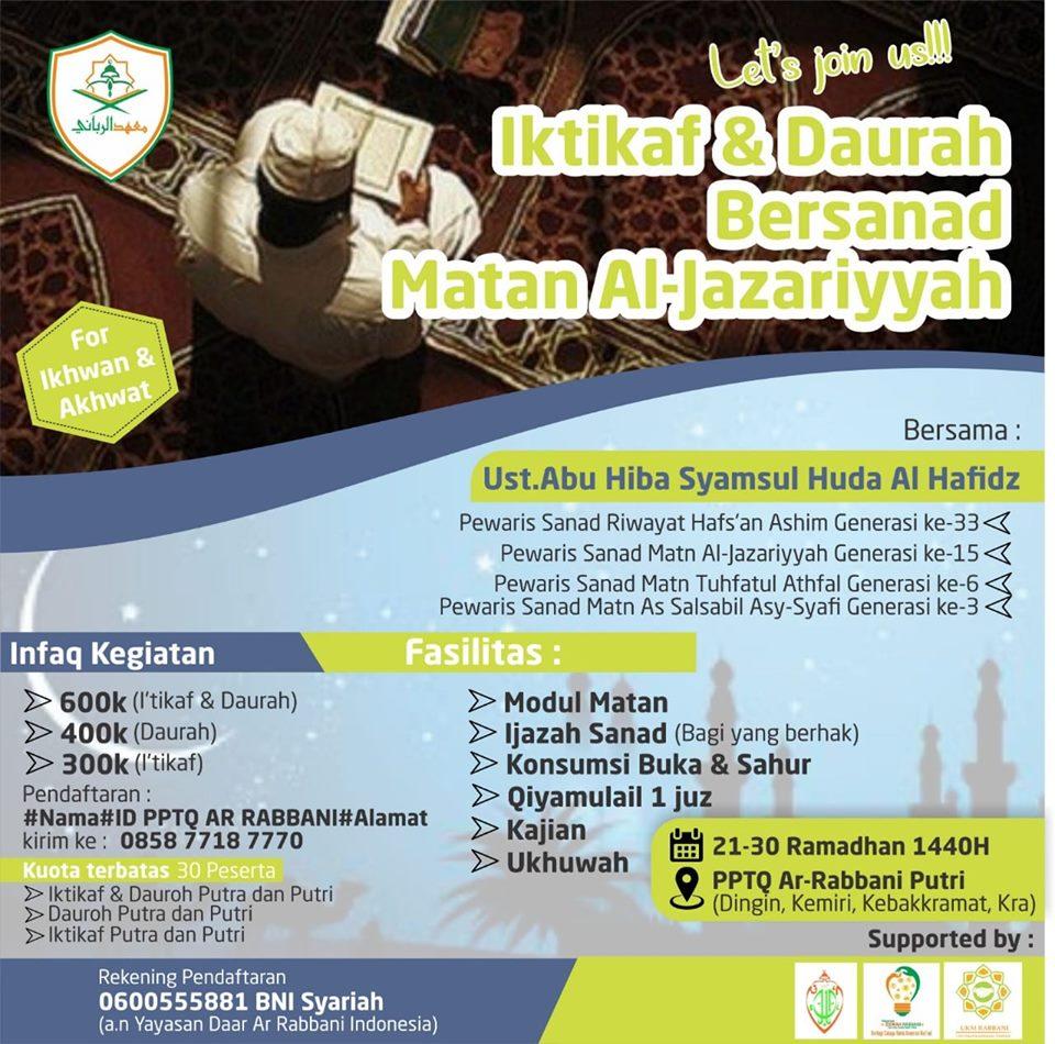 Let's Join us !!! Iktikaf & Dauroh bersanad Matan Al-Jazariyyah
