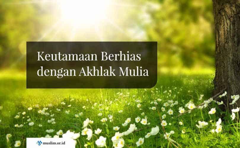 Orang mukmin yang paling sempurna imannya adalah yang paling baik akhlaknya